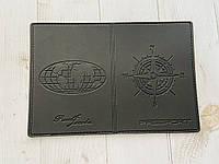 Шкіряна обкладинка для паспорта