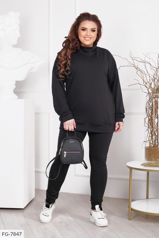 Женский  спортивный костюм. Размер: 44-46, 48-50, 52-54. Ткань : турецкая двух нитка высокого качества.