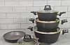 Набор посуды Benson BN-344 (7 пр.) с мраморным покрытием   кастрюля с крышкой, сковорода Бенсон, кастрюли, фото 5