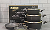Набор посуды Benson BN-344 (7 пр.) с мраморным покрытием   кастрюля с крышкой, сковорода Бенсон, кастрюли, фото 7