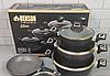 Набор посуды Benson BN-344 (7 пр.) с мраморным покрытием   кастрюля с крышкой, сковорода Бенсон, кастрюли, фото 8