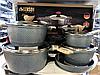 Набор посуды Benson BN-339 (9 пр.) с мраморным покрытием   кастрюля с крышкой, сковорода Бенсон, ковшик, фото 3