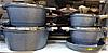 Набор посуды Benson BN-339 (9 пр.) с мраморным покрытием   кастрюля с крышкой, сковорода Бенсон, ковшик, фото 6