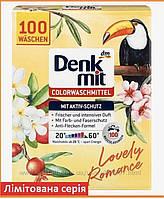 Стиральный порошок Denkmit colorwaschmittel mit aktiv-schutzLovely Romance 6. 5 кг 100 стирок