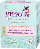Эко-средство для отбеливания детских вещей и пеленок HIPPO 0,1 кг