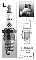 Свеча зажигания BRISK Super LR15YC-1 ВАЗ 2101-12 8V (шт.)