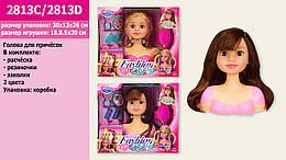 Кукла для причесок манекен, 2 вида,с аксессуарами