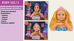Игрушка манекен для причесок кукла, с аксессуарами, 2 вида