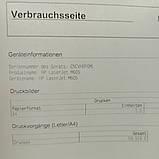Принтер HP LaserJet Enterprise M605dn пробіг 59 тис з Європи, фото 5