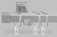 Карниз для штор металевий ЗАГЛУШКА однорядний Квадро 20*20мм 2.4 м Сатин нікель