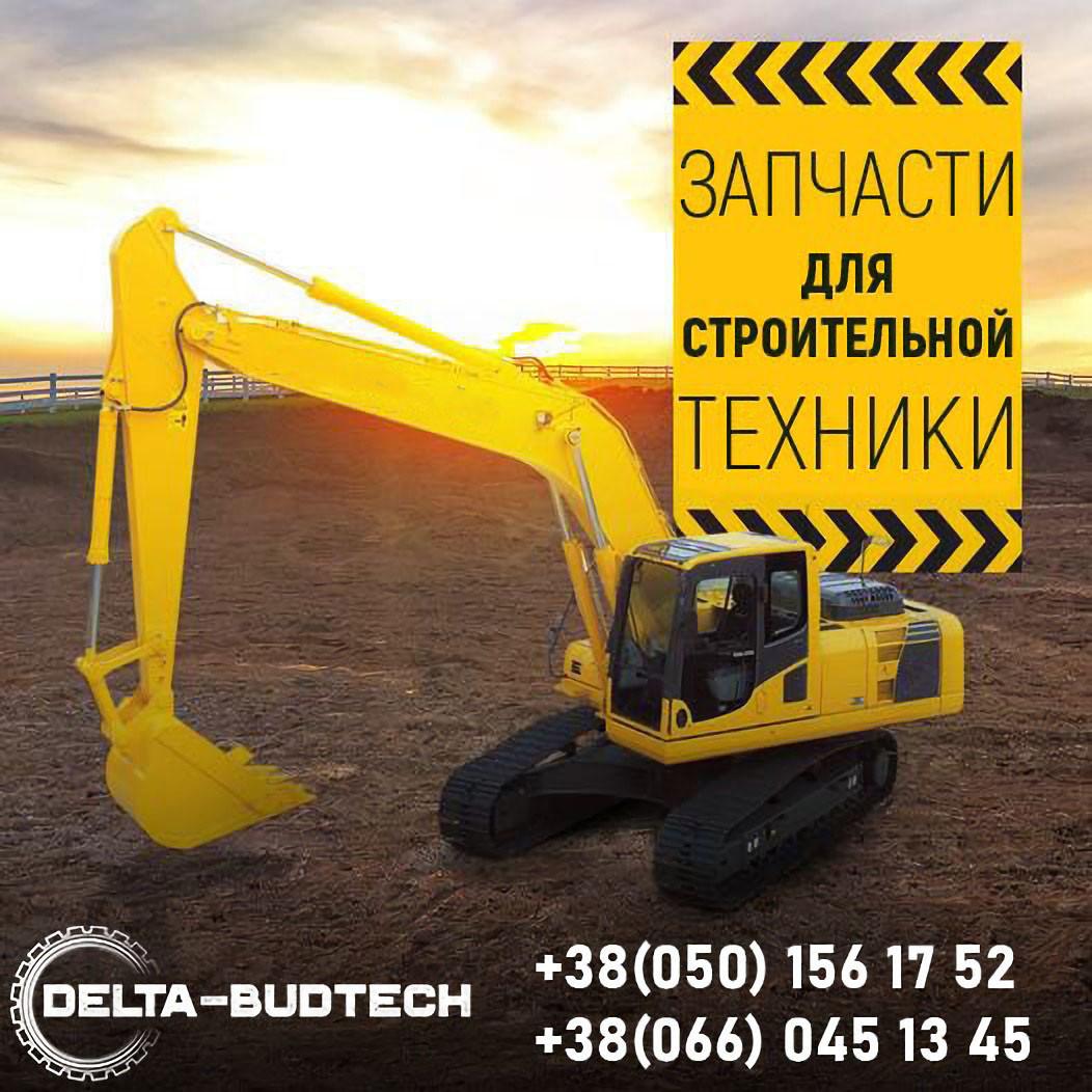 Ym119260-49801 Запчастини Для Спецтехніки