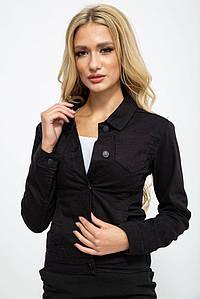 Джинсова куртка жін.123R12112 колір Чорний