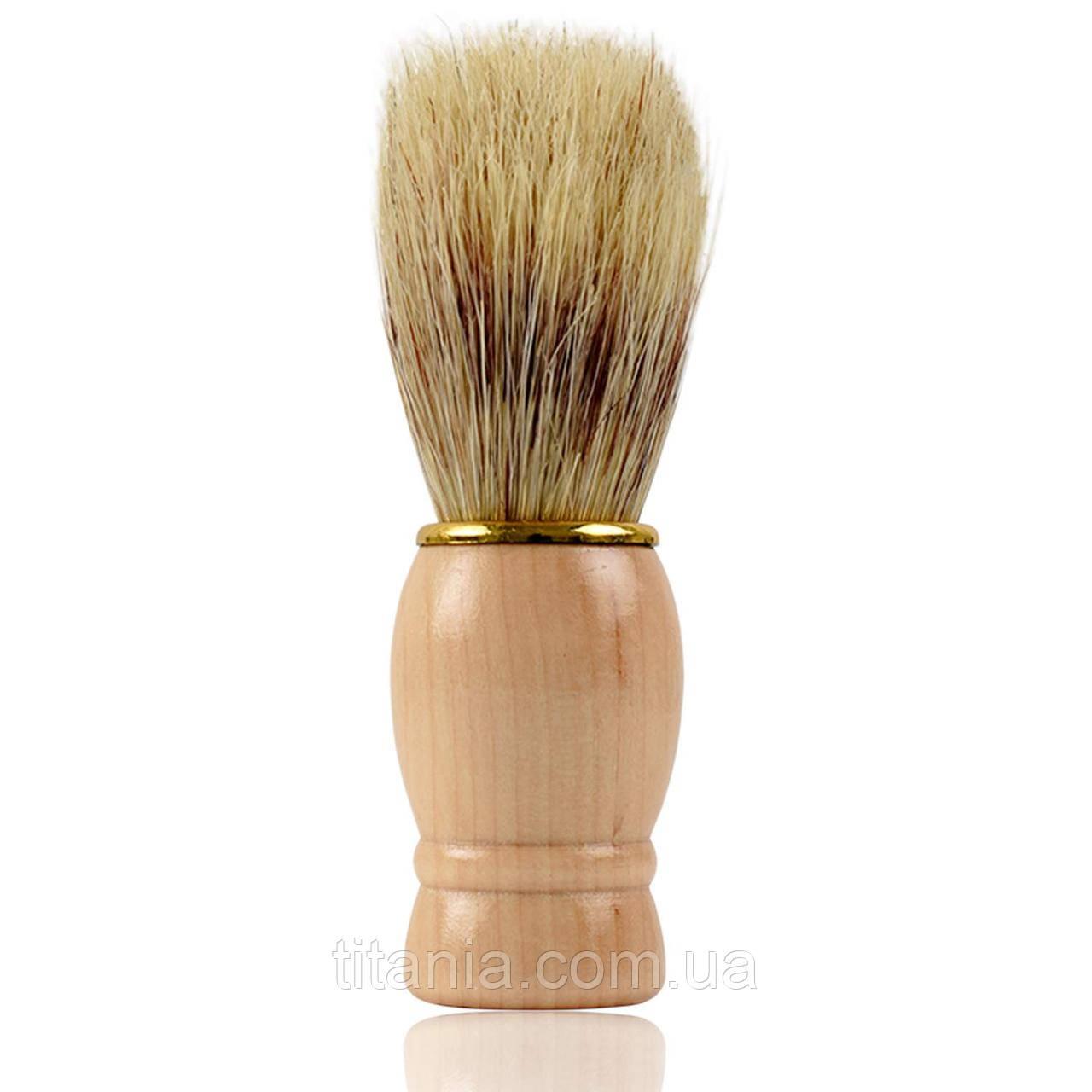 Помазок для бритья с натуральной щетиной и деревянной ручкой TITANIA art.2828B