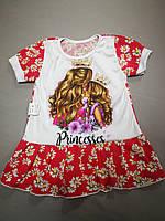 Легке трикотажне плаття для дівчинки 64 розмір, фото 1