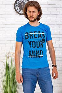 Футболка чоловіча 167R138 колір Світло-синій M