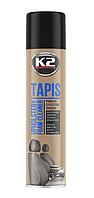 Спрей для чищення килимів та планок автомобілів K2 Tapis Upholstery Cleaner 600 ml.
