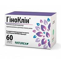 Гиноклин 400 мг капсулы №60