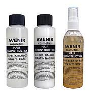 Дорожній набір для догляду за волоссям Hair Reconstruction (Шампунь, Бальзам, Флюїд)