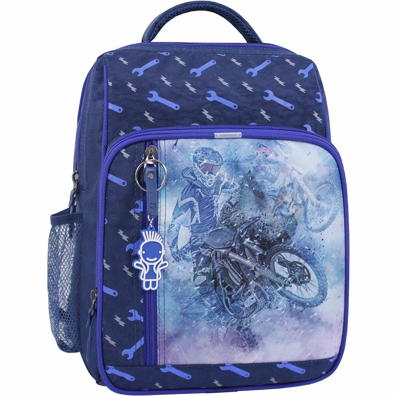 Рюкзак школьный Bagland  8 л.