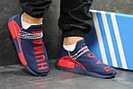 Чоловічі кросівки Adidas NMD Human RACE (сині з червоним) B10522 спортивні якісні кроси, фото 3