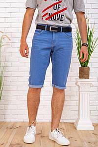Шорти чоловічі 129R1950-2 колір Блакитний
