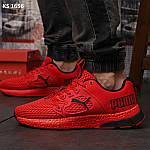 Чоловічі кросівки Puma LQDCELL (червоні) KS 1656 демісезонна спортивне взуття, фото 2