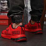 Чоловічі кросівки Puma LQDCELL (червоні) KS 1656 демісезонна спортивне взуття, фото 3
