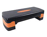 Степ платформа двухступенчатая (подставка доска-степ тренажер для аэробики, фитнеса) OSPORT (MS 0536-1), фото 3