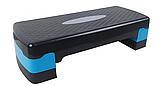 Степ платформа двухступенчатая (подставка доска-степ тренажер для аэробики, фитнеса) OSPORT (MS 0536-1), фото 4