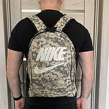 Чоловічий спортивний камуфляжний рюкзак Nike, військові міський рюкзак піксель армійський Найк тактичний
