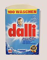 Стиральный порошок Dalli Sensitive, 6.5 кг (100 стирок)