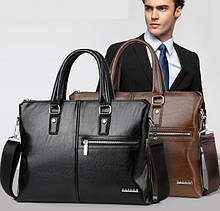 Чоловічий діловий портфель для документів формат А4 чоловіча сумка для планшета ноутбука паперів