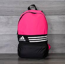 Спортивний рюкзак Адідас Рожевий