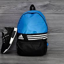Спортивний рюкзак Адідас Блакитний