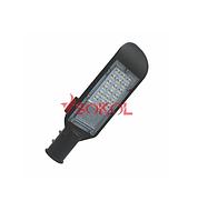 Светильник 20W уличный  LED-SLN-20Вт Sokol