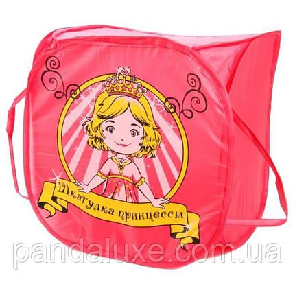 Дитяча кошик для іграшок M 2975 з ручками (Принцеса), фото 2