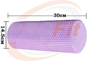 Массажный валик Foam Roller 30 см