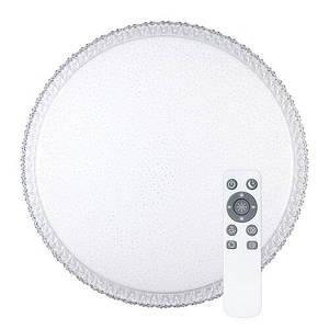 Светильник светодиодный Biom SMART SML-R08-50/2 3000-6000K 50Вт с д/у New