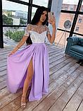 Платье вечернее в пол с кружевным верхом и пышной юбкой BRT2202, фото 3
