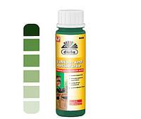 Барвник Оксид-зелений(108) Dufa 750 мл