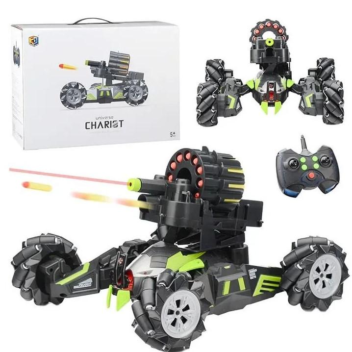 Танк стріляє Universe Chariot 360 з управлінням жестами