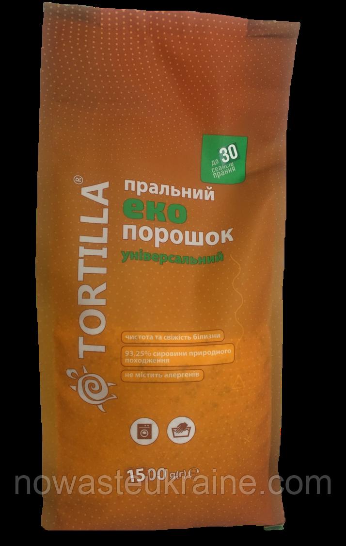 Пральний Еко-порошок Tortilla 1,5 кг