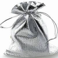 Серебристый мешочек для упаковки подарка