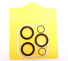 """Защитное стекло для камеры Apple iPhone 12 Pro 6,1"""""""