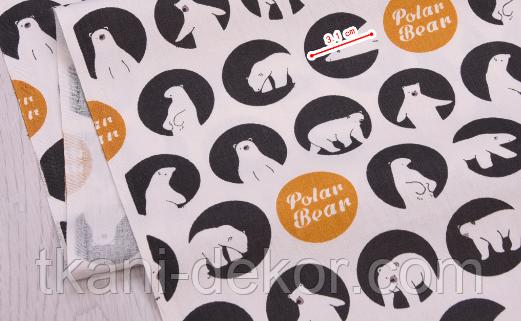 Сатин (хлопковая ткань) на молочном фоне медведи с желтыми надписями (65*160)