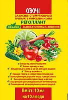 Регулятор роста растений Регоплант для  овощей, 10 мл.