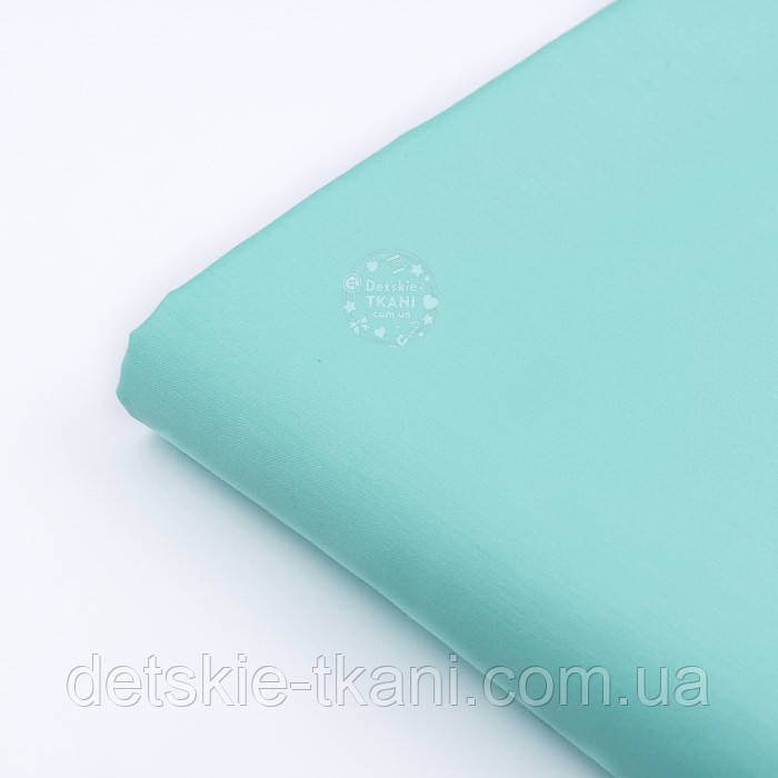 Отрез сатина, цвет насыщено-мятный, ширина 240 см, размер 65*240 см