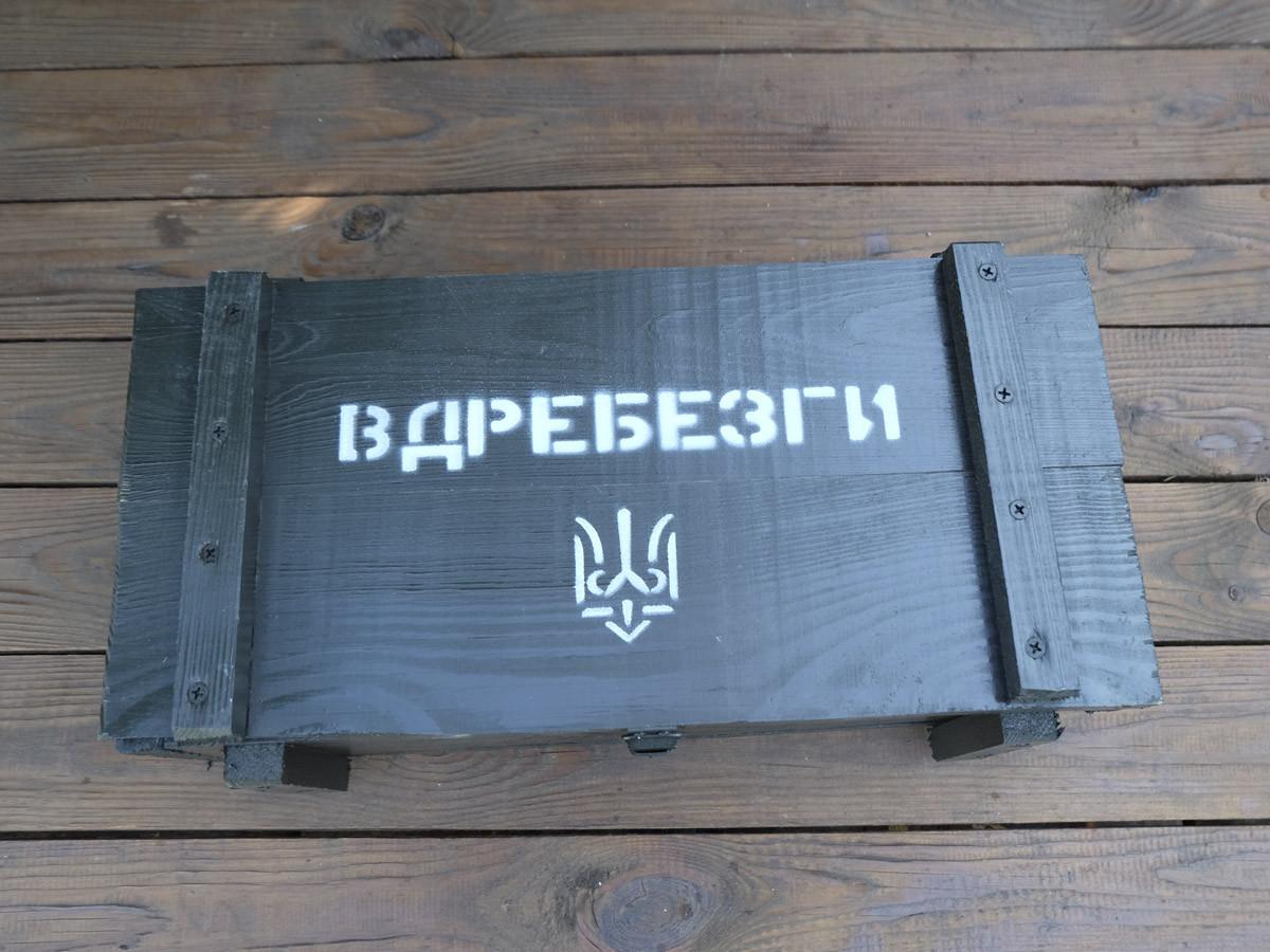 Вдребезги - мина в ящике от РПГ-26 - набор для алкоголя для военного