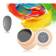 Гель-краска Canni №627 (серая), 5 мл