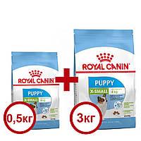 Royal Canin X-Small Puppy 3кг +0,5кг - корм для цуценят мініатюрних розмірів